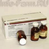 Препарат (лекарство): Дакарбазин на сайте Фармацевтическая Web-энциклопедия