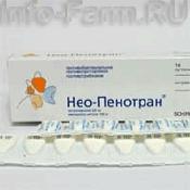 Препарат (лекарство): Нео-пенотран на сайте Фармацевтическая Web-энциклопедия