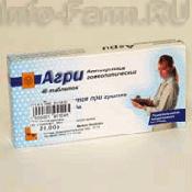 Препарат (лекарство): Агри антигриппин на сайте Фармацевтическая Web-энциклопедия