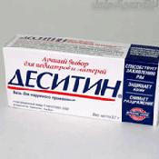 Препарат (лекарство): Деситин на сайте Фармацевтическая Web-энциклопедия