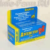 Препарат (лекарство): Джунгли поли витамин для детей на сайте Фармацевтическая Web-энциклопедия