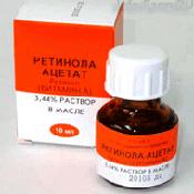 Препарат (лекарство): Ретинола ацетат  витамин а на сайте Фармацевтическая Web-энциклопедия