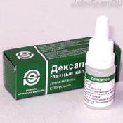 Препарат (лекарство): Дексапос на сайте Фармацевтическая Web-энциклопедия