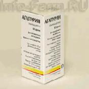 Препарат (лекарство): Агапурин на сайте Фармацевтическая Web-энциклопедия