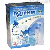 Препарат (лекарство): Долфин на сайте Фармацевтическая Web-энциклопедия