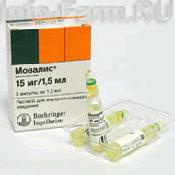 Препарат (лекарство): Мовалис на сайте Фармацевтическая Web-энциклопедия