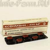 Препарат (лекарство): Ксенаквин на сайте Фармацевтическая Web-энциклопедия