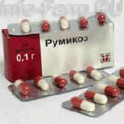 Препарат (лекарство): Румикоз на сайте Фармацевтическая Web-энциклопедия
