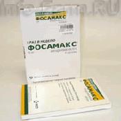 Препарат (лекарство): Фосамакс на сайте Фармацевтическая Web-энциклопедия