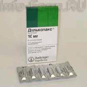 Препарат (лекарство): Дульколакс на сайте Фармацевтическая Web-энциклопедия