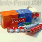 Препарат (лекарство): Дуо витамин на сайте Фармацевтическая Web-энциклопедия