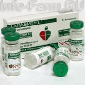 Препарат (лекарство): Гала витамин на сайте Фармацевтическая Web-энциклопедия