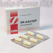 Препарат (лекарство): ЗИ-Фактор на сайте Фармацевтическая Web-энциклопедия