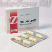 ЗИ-Фактор
