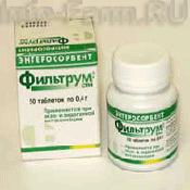 Препарат (лекарство): Фильтрум-СТИ на сайте Фармацевтическая Web-энциклопедия