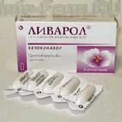 Препарат (лекарство): Ливарол на сайте Фармацевтическая Web-энциклопедия