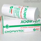 Препарат (лекарство): Хофитол на сайте Фармацевтическая Web-энциклопедия