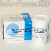 Препарат (лекарство): Линкомицин на сайте Фармацевтическая Web-энциклопедия