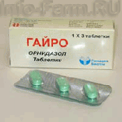 Препарат (лекарство): Гайро на сайте Фармацевтическая Web-энциклопедия