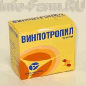 Препарат (лекарство): Винпотропил на сайте Фармацевтическая Web-энциклопедия