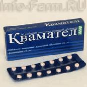 Препарат (лекарство): Квамател мини на сайте Фармацевтическая Web-энциклопедия
