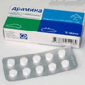 Препарат (лекарство): Драмина на сайте Фармацевтическая Web-энциклопедия