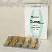 Препарат (лекарство): Омник на сайте Фармацевтическая Web-энциклопедия