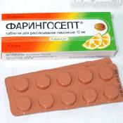 Препарат (лекарство): Фарингосепт на сайте Фармацевтическая Web-энциклопедия