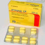 Препарат (лекарство): Клацид ср на сайте Фармацевтическая Web-энциклопедия