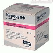 Препарат (лекарство): Куросурф на сайте Фармацевтическая Web-энциклопедия