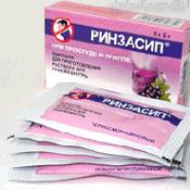 Препарат (лекарство): Ринзасип на сайте Фармацевтическая Web-энциклопедия