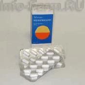 Препарат (лекарство): Изопринозин на сайте Фармацевтическая Web-энциклопедия