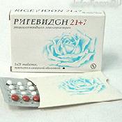 Препарат (лекарство): Ригевидон на сайте Фармацевтическая Web-энциклопедия