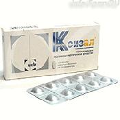 Препарат (лекарство): Ксизал таблетки по 5мг на сайте Фармацевтическая Web-энциклопедия