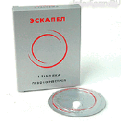 Препарат (лекарство): Эскапел на сайте Фармацевтическая Web-энциклопедия