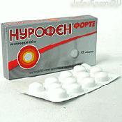 Препарат (лекарство): Нурофен форте на сайте Фармацевтическая Web-энциклопедия