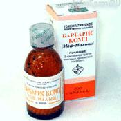 Препарат (лекарство): Иов-малыш на сайте Фармацевтическая Web-энциклопедия