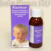 Препарат (лекарство): Калпол на сайте Фармацевтическая Web-энциклопедия