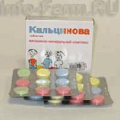 Препарат (лекарство): Кальцинова на сайте Фармацевтическая Web-энциклопедия