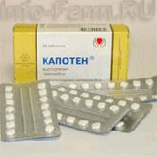 Препарат (лекарство): Капотен на сайте Фармацевтическая Web-энциклопедия