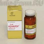 Препарат (лекарство): Кеналог на сайте Фармацевтическая Web-энциклопедия