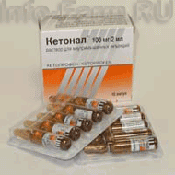 Препарат (лекарство): Кетонал на сайте Фармацевтическая Web-энциклопедия