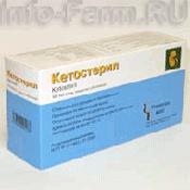 Препарат (лекарство): Кетостерил на сайте Фармацевтическая Web-энциклопедия
