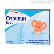Препарат (лекарство): Отривин бэби на сайте Фармацевтическая Web-энциклопедия