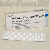 Препарат (лекарство): Колхикум-дисперт на сайте Фармацевтическая Web-энциклопедия