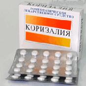 Препарат (лекарство): Коризалия на сайте Фармацевтическая Web-энциклопедия