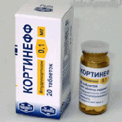 Препарат (лекарство): Кортинеф на сайте Фармацевтическая Web-энциклопедия