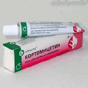 Препарат (лекарство): Кортомицетин на сайте Фармацевтическая Web-энциклопедия