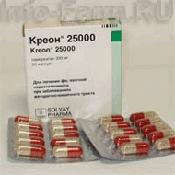 Препарат (лекарство): Креон 25000 на сайте Фармацевтическая Web-энциклопедия