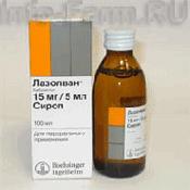 Препарат (лекарство): Лазолван на сайте Фармацевтическая Web-энциклопедия